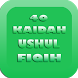 Belajar 40 Kaidah Ushul Fiqih by GreenStudioQ