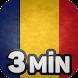 Aprender rumano en 3 minutos