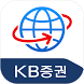 KB증권 Global able by KB Securities Co.,Ltd