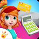 Supermarket Cash Register - Grocery Store Manager