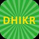 My Dhikr App (Zikr) by Livingston Tech