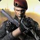 Frontline Battlefield Commando Combat by Best Apps Entertainment Studio