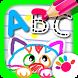 ABC Draw! Alphabet games! Preschool games for kids by Bini Bambini