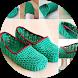 Crochet Slipper Ideas by Barodok