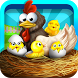 Poultry Breeding Factory by FrolicFox Studios