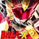 Trick BIMA-X Satria Garuda Top by bombom.inc
