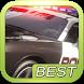 Police Siren Police Car Sound by Popular App HD