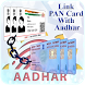 Link Aadhar Card with PAN Card by cooking recipes