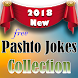 Pashto Jokes Collection 2018 by 2D 3D Technologies