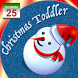 Christmas Toddler Kids Special