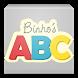 Binho´s ABC by Bengt Hammarlund