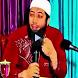 Kajian Bersama Ustad Khalid Basalamah (Video) by YKS Developer