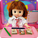 Baby Dolls & Toys 아기 인형 by Baby Doll & Toy