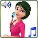 Business Office Ringtones by Baby Fish