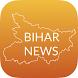 Bihar News by Selfie Apps