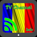TV Romania Info Channel by TV Channel satellite dish online free live hd