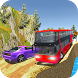 Offroad School Bus Driver Free by Imperial Arts Pty Ltd
