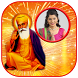 Gurunanak Dev Ji Photo Frames by Apps24 Studio