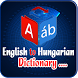 English - Hungarian Dictionary by Tech Tunes