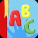 ABC Alfabeto Parlante Italiano by Pato Pin