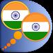Hindi Punjabi dictionary by Dict.land