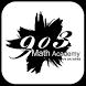 903 학원 by 에스아이소프트