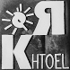 RK Beach Hotel by Hotelgenius