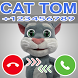 A Fake Call From Talking Cat Tom Prank by Delidev