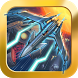Comet Chaser by GaLboa,Inc.