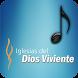 Alabanza y Adoracion I.D.V by Molder Mobile Free Premium Apps