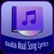 Baaba Maal Song&Lyrics by Rubiyem Studio