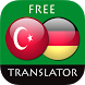 Turkish - German Translator by Suvorov-Development