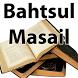 Bahtsul Masail by DCstudios