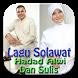 Sholawat Hadad Alwi Dan Sulis by Tabroni