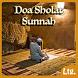 Doa Sholat Sunnah Offline