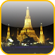 Bangkok Hotel 80% Discount by Hotels Booking Discount
