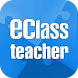 eClass Teacher App by BroadLearning Education (Asia) Limited