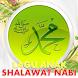 Sholawat Nabi - Lagu Anak by EduNet Indonesia