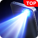 Flashlight Brightest LED TOP by macrotypmedia