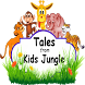 Tales from Kids Jungle by Financial Systems