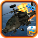 Gunship Battle : Air Attack by free animal hunting games 2015 - ImagniStudios