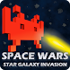 Space Wars - Star Galaxy by MyUSAMediaGroup.com
