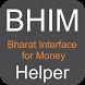 GUIDE FOR BHIM by R Udeshi