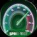 internet speed test by Ardo devloper
