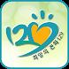 보건복지부 - 129 보건복지부 상담 by KOINO