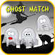 Ghost Games For Children by Amazing Inc.