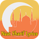 Naat Sharif Lyrics by GO Apps Studio