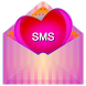 Love SMS - Love Quotes by Amar Apps