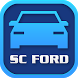 SC Ford Accessbox by Autoninja
