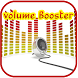 volume booster and amplifier by Susanne Adler